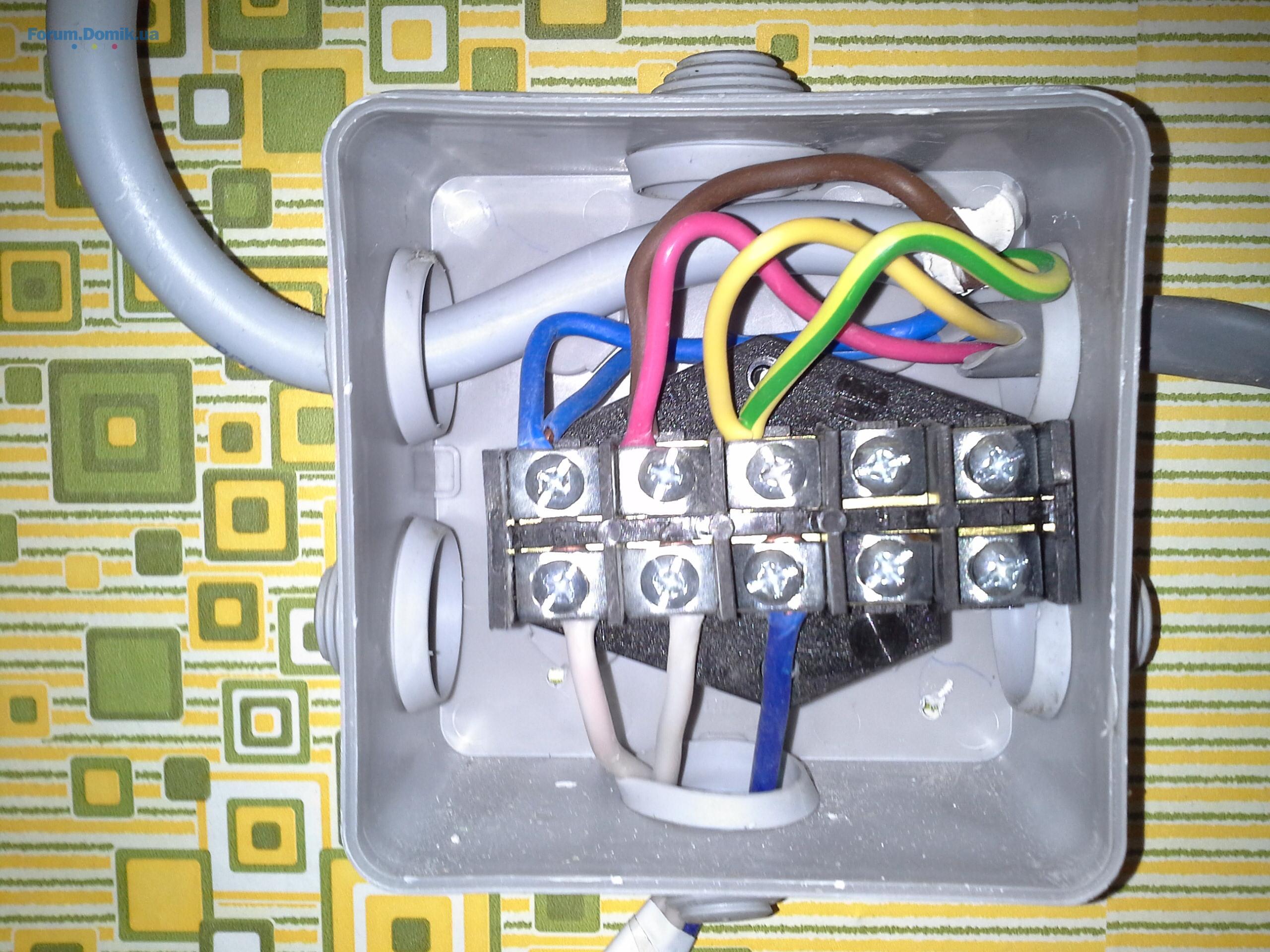 клеммник для электроплиты