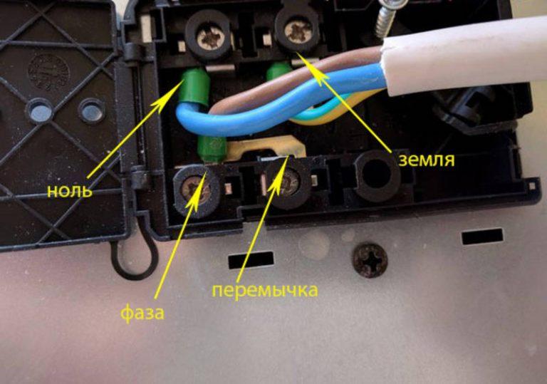 подсоединение провода