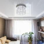 светильники для натяжных потолков варианты